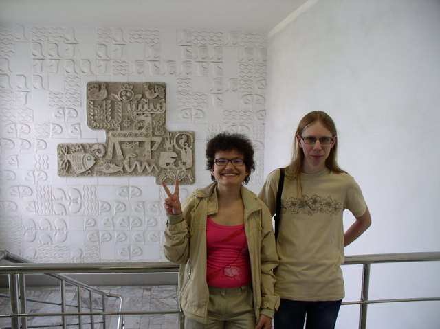 http://krasnodar.19x19.ru/photo/P1010048_sm.jpg